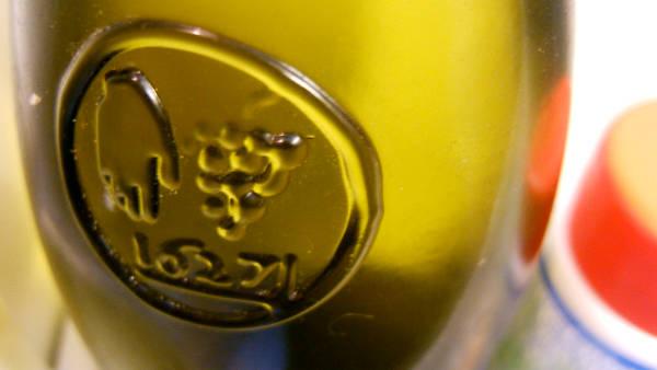 L'huile de pepins de raisin l'une des meilleures huiles anti-cholestérol